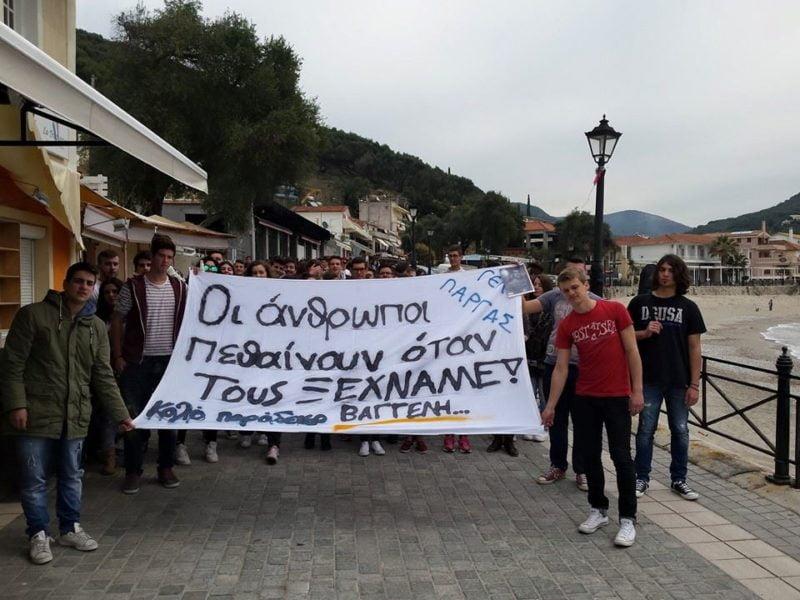 Συγκέντρωση στην Πάργα στη μνήμη του αδικοχαμένου φοιτητή Βαγγέλη Γιακουμάκη