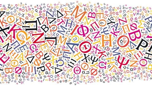10-orthografika-lathi-pou-den-theloume-me-tipota-na-diorthosoume-giati-etsi-mas-aresei_1454675394.col-8