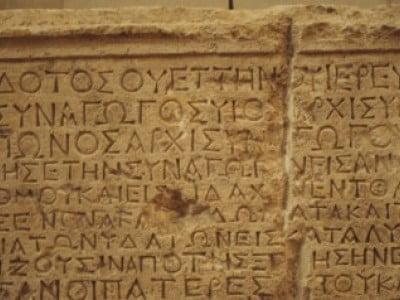 n-GREEK-LANGUAGE-large570_images_2016_genika_2_thumb_medium400_300